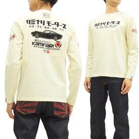 カミナリ 長袖Tシャツ KMLT-140 コスモ 旧車柄 エフ商会 メンズ ロンtee オフ白 新品