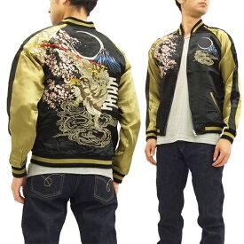花旅楽団 スカジャン SSJ-022 桜と孫悟空 スクリプト メンズ スーベニアジャケット 新品