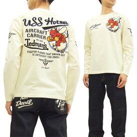 テッドマン 長袖Tシャツ TDLS-313 TEDMAN 海軍 エフ商会 メンズ ロンtee オフ白 新品