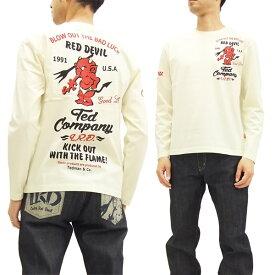 テッドマン 長袖Tシャツ TDLS-314 TEDMAN エフ商会 メンズ ロンtee オフ白 新品