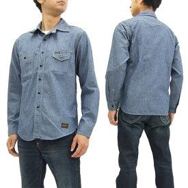 トイズマッコイ TMS1503 シャンブレー ワークシャツ TOYS McCOY 無地 メンズ 長袖シャツ 新品