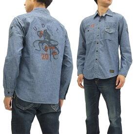 トイズマッコイ TMS1713 ミリタリーシャンブレーワークシャツ USN UDT-20 オクトパス メンズ 長袖シャツ 新品