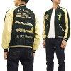 テーラー東洋TT13838スカジャンアラスカメンズスーベニアジャケット#119ブラック新品
