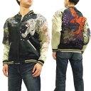 絡繰魂 粋 スカジャン 273050 四神 刺繍 メンズ 和柄 スーベニアジャケット 新品