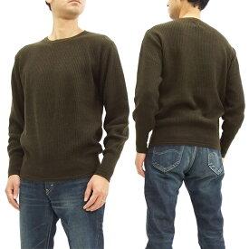 バーンズ アウトフィッターズ セーター BR-7348 メンズ 無地 ワッフル編みニット #37ブラウン 新品