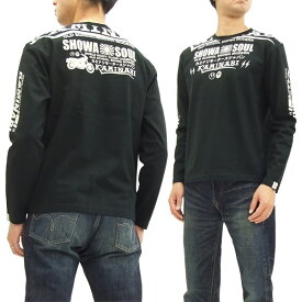 カミナリ 長袖Tシャツ KMLT-155 SHOWA SOUL バイク柄 エフ商会 メンズ ロンtee ブラック 新品