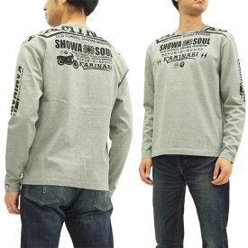 カミナリ 長袖Tシャツ KMLT-155 SHOWA SOUL バイク柄 エフ商会 メンズ ロンtee アッシュグレー 新品