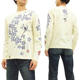爆烈爛漫娘 長袖Tシャツ RMLT-278 燕 おぼろ桜 エフ商会 和柄 メンズ ロンtee オフ白 新品