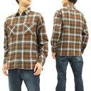 シュガーケーン SC27704 ツイルチェック ワークシャツ メンズ 長袖シャツ #138 ブラウン 新品
