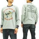 トイズマッコイ 長袖Tシャツ TMC1767 TOYS McCOY ブラックバード メンズ ロンtee #111サックスグレー 新品