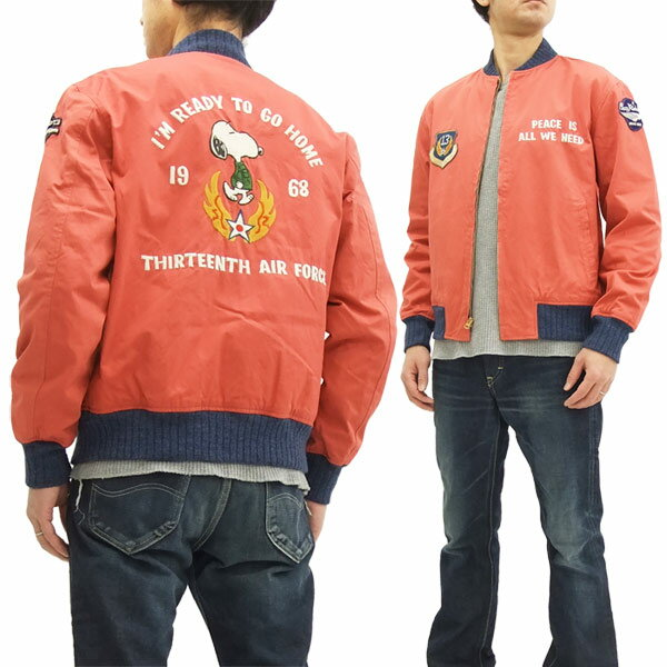 バズリクソンズ BR14073 スヌーピー ツアージャケット 東洋エンタープライズ 165レッド 新品
