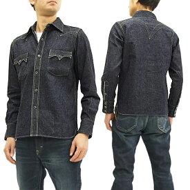 サムライジーンズ SWD-L01 カモメデニムウエスタンシャツ Samurai Jeans メンズ 長袖シャツ 新品