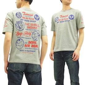 テッドマン Tシャツ TDSS-471 TEDMAN ミリタリー 空軍柄 エフ商会 メンズ 半袖tee アッシュ 新品