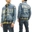 ラングラー ブルーベル 11MJZ チャンピオンジャケット WM1791-936 Wrangler メンズ 刺繍 Gジャン 加工デニム 新品