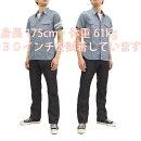 桃太郎ジーンズ1201SPメンズデニムパンツ10oz出陣スリムストレート新品