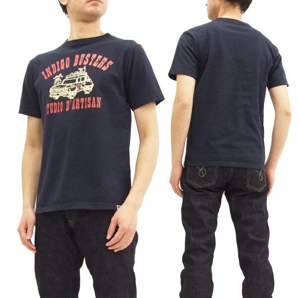 ステュディオ・ダルチザン Tシャツ 9905A Studio D'artisan メンズ 半袖tee ネイビー 新品