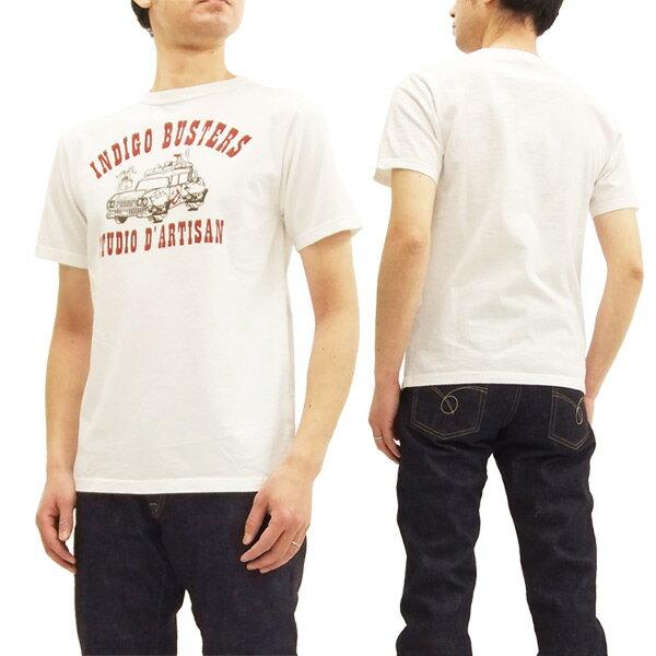 ステュディオ・ダルチザン Tシャツ 9905A Studio D'artisan メンズ 半袖tee ホワイト 新品