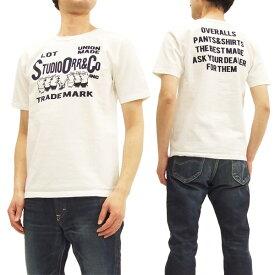 ステュディオ・ダルチザン Tシャツ 9914A Studio D'artisan メンズ 半袖tee ホワイト 新品
