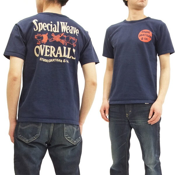ステュディオ・ダルチザン Tシャツ 9915B Studio D'artisan メンズ 半袖tee ネイビー 新品