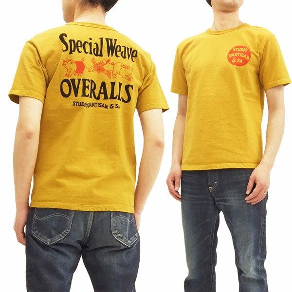 ステュディオ・ダルチザン Tシャツ 9915B Studio D'artisan メンズ 半袖tee ゴールド 新品