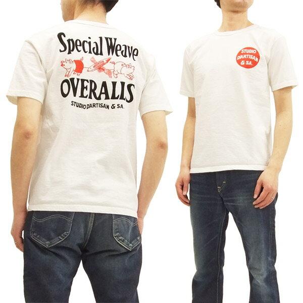ステュディオ・ダルチザン Tシャツ 9915B Studio D'artisan メンズ 半袖tee ホワイト 新品