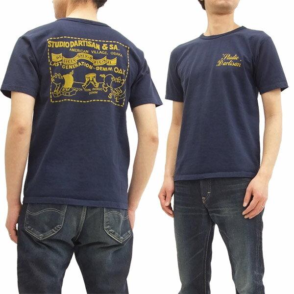 ステュディオ・ダルチザン Tシャツ 9921 Studio D'artisan メンズ 半袖tee ネイビー 新品