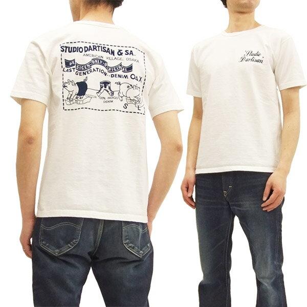 ステュディオ・ダルチザン Tシャツ 9921 Studio D'artisan メンズ 半袖tee ホワイト 新品