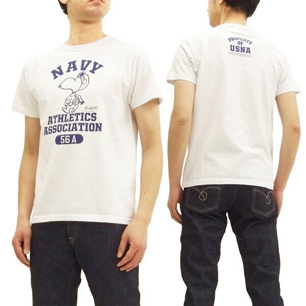 バズリクソンズ BR77845 スヌーピー Tシャツ Buzz Rickson's メンズ 半袖Tee #101ホワイト 新品