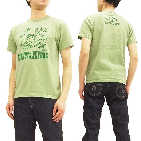 バズリクソンズ BR77846 スヌーピー Tシャツ Buzz Rickson's メンズ 半袖Tee #143グリーン 新品