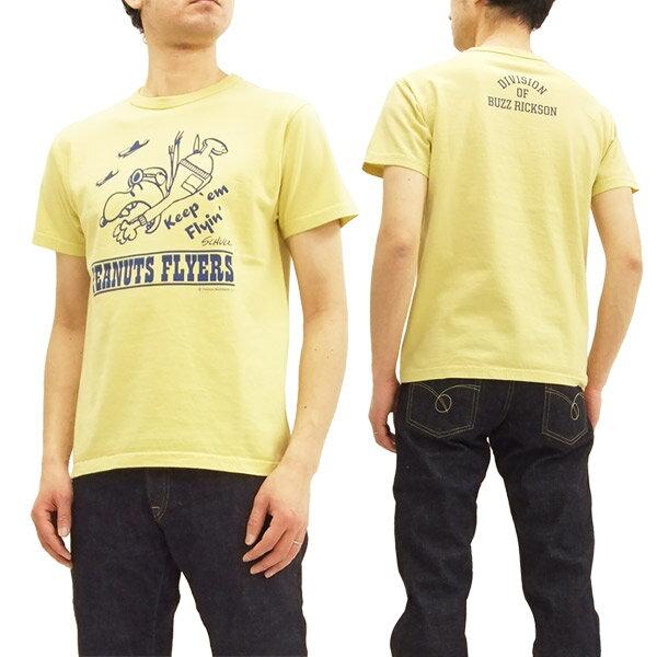 バズリクソンズ BR77846 スヌーピー Tシャツ Buzz Rickson's メンズ 半袖Tee #155イエロー 新品