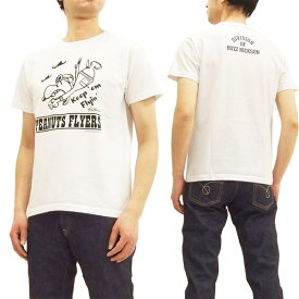 バズリクソンズ BR77846 スヌーピー Tシャツ Buzz Rickson's メンズ 半袖Tee #101ホワイト 新品