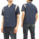 スタイルアイズボウリングシャツSE37801東洋メンズ半袖無地ボーリングシャツ