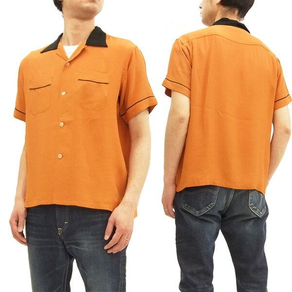 スタイルアイズ ボウリングシャツ SE37802 東洋 メンズ 半袖 2トーン 無地 ボーリングシャツ 159オレンジ 新品