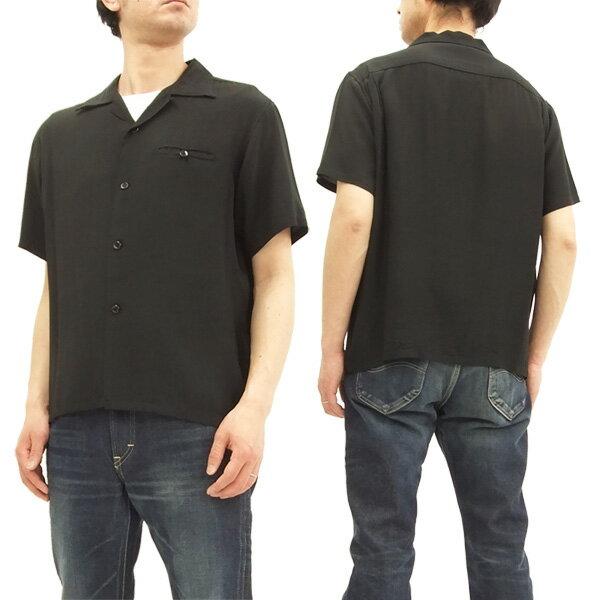 スタイルアイズ ボウリングシャツ SE37803 東洋 メンズ 半袖 無地 ボーリングシャツ 119ブラック 新品