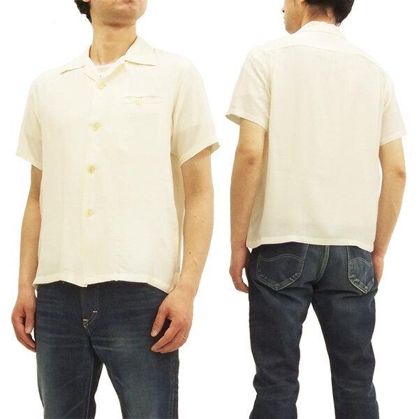 スタイルアイズ ボウリングシャツ SE37803 東洋 メンズ 半袖 無地 ボーリングシャツ 105オフ白 新品