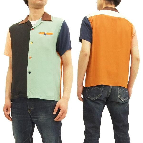 スタイルアイズ ボウリングシャツ SE37803 東洋 メンズ 半袖 無地 ボーリングシャツ 199クレイジーパターン 新品