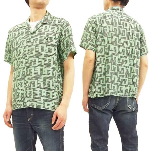 スター・オブ・ハリウッド SH37881 オープンシャツ 東洋エンタープライズ メンズ 半袖シャツ #141 M.グリーン 新品