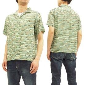 スター・オブ・ハリウッド SH37883 オープンシャツ 東洋エンタープライズ メンズ 半袖シャツ #141 M.グリーン 新品