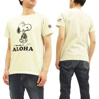 Sun Surf Men's Slim fit Loopwheeled T-shirt PEANUTS Snoopy Tee SS77973 Ecru
