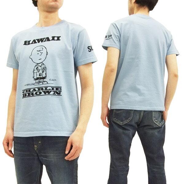 サンサーフ x ピーナッツ SS77974 Tシャツ チャーリー・ブラウン 東洋 Sun Surf メンズ 半袖Tee L.ブルー 新品