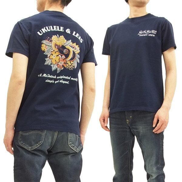 サンサーフ SS77981 Tシャツ ウクレレ&レイ 東洋エンタープライズ Sun Surf メンズ 半袖Tee #128ネイビー 新品