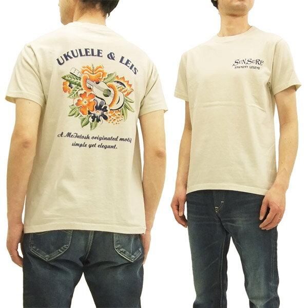 サンサーフ SS77981 Tシャツ ウクレレ&レイ 東洋エンタープライズ Sun Surf メンズ 半袖Tee #105オフ 新品