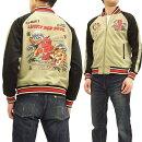 テッドマンTJS-2600ジャージTEDMANエフ商会メンズトラックジャケット