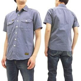 トイズマッコイ TMS1805 ヘリンボーン ワークシャツ TOYS McCOY メンズ 無地 半袖シャツ #121ブルー 新品