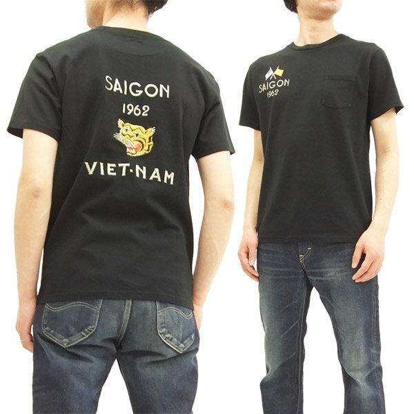 テーラー東洋 Tシャツ TT77922 ベトナム サイゴン 刺繍 スカT メンズ 半袖Tee #119ブラック 新品