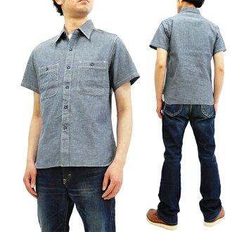 바즈리크손즈 BR35856 살브레이미리타리워크샤트멘즈 무지 반소매 셔츠 신품