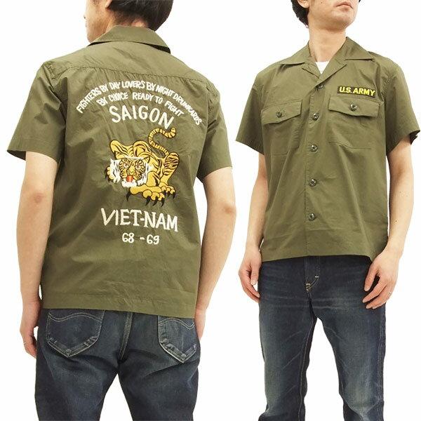 バズリクソンズ BR37818 ベトナムシャツ 刺繍 メンズ ミリタリー 半袖シャツ #149オリーブ 新品