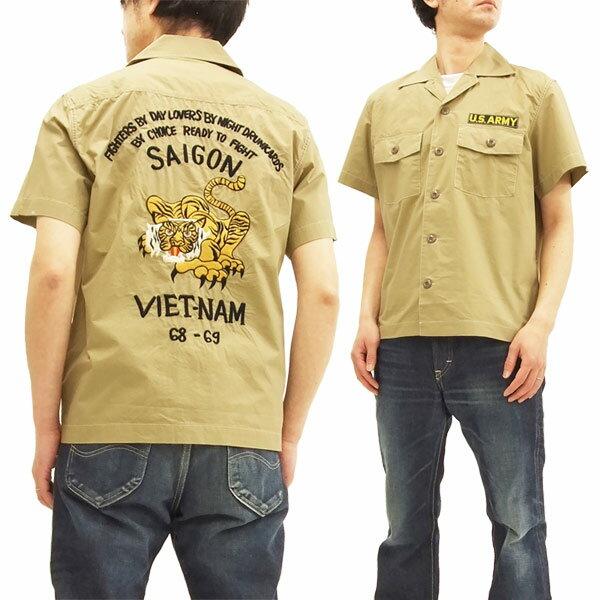 バズリクソンズ BR37818 ベトナムシャツ 刺繍 メンズ ミリタリー 半袖シャツ #135カーキ 新品
