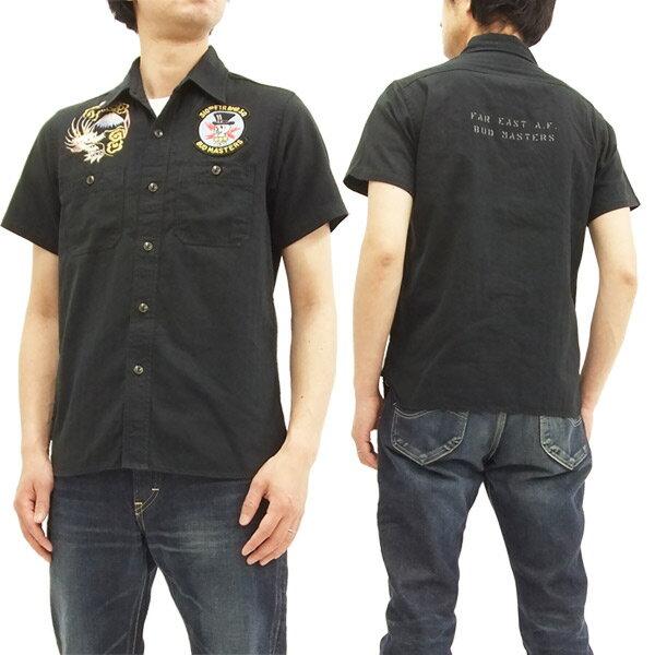バズリクソンズ BR37910 ヘリンボーン ミリタリーシャツ スコードロンパッチ メンズ 半袖シャツ #119ブラック 新品