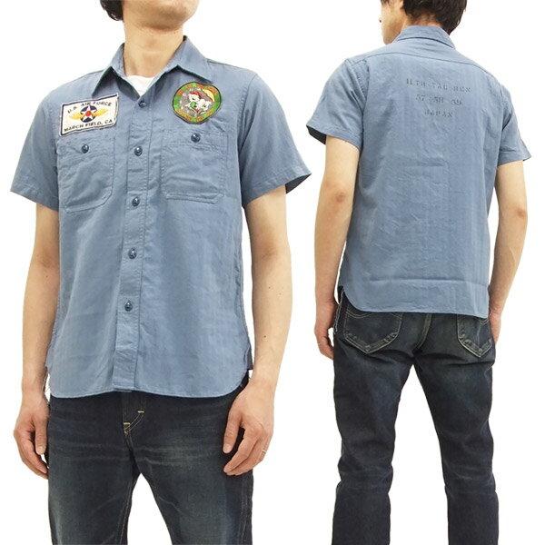 バズリクソンズ BR37910 ヘリンボーン ミリタリーシャツ スコードロンパッチ メンズ 半袖シャツ #125ブルー 新品
